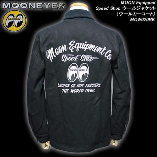 MOON Equippedムーン・イクイップド◆MOON Speed Shop ウールジャケット◆◆ウールカーコート◆MQW020BK