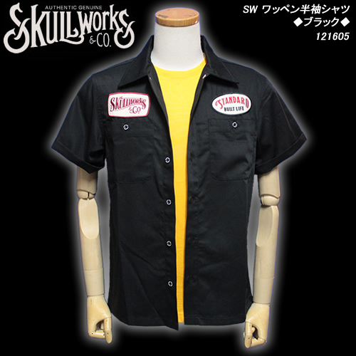 SKULL WORKSスカルワークス◆SW ワッペン半袖シャツ◆◆ブラック◆121605