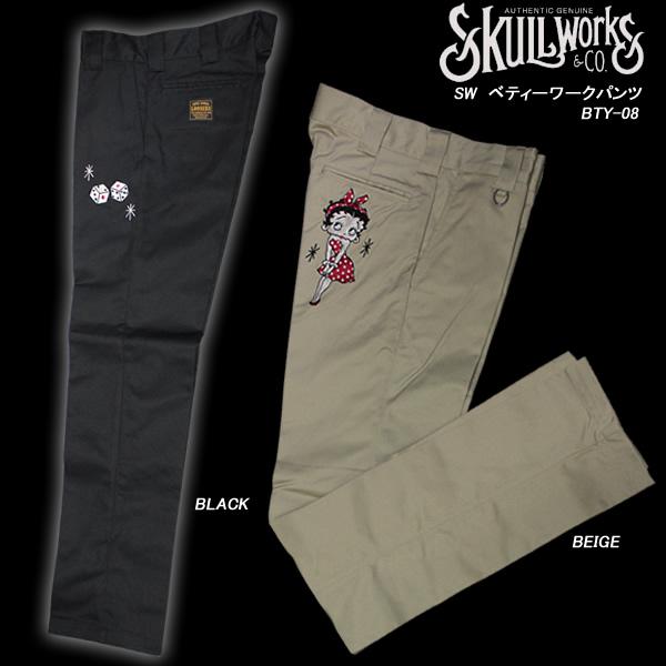 SKULL WORKSスカルワークス◆SW ベティーワークパンツ◆BTY-08