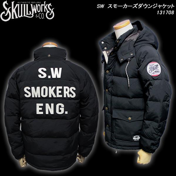 SKULL WORKSスカルワークスSW スモーカーズダウンジャケット◆131708