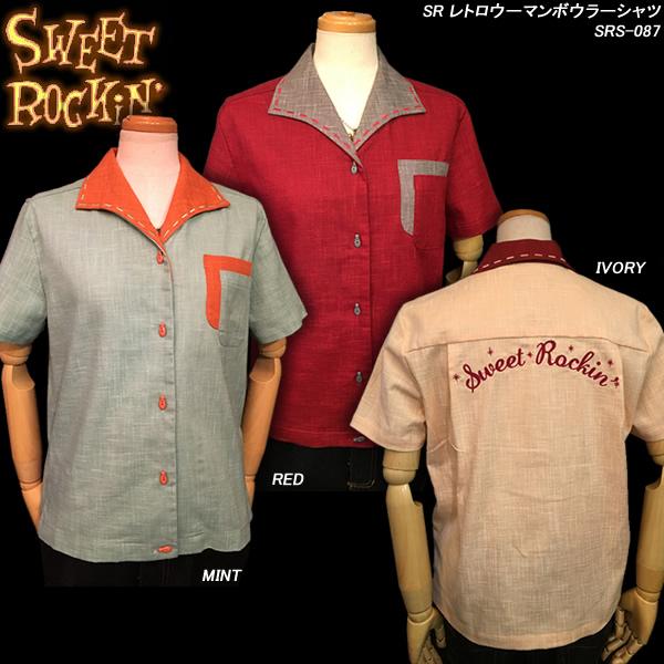 SWEET ROCKIN'スウィートロッキン◆SR レトロウーマンボウラーシャツ◆SRS-087