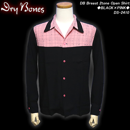 DRY BONESドライボーンズ◆DB Breast 2tone Open Shirt◆◆BLACK×PINK◆DS-2410