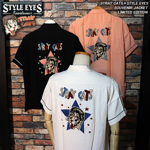◆STRAY CATS×STYLE EYES◆◆BOWLING SHIRTS◆◆LIMITED EDITION◆SE38204