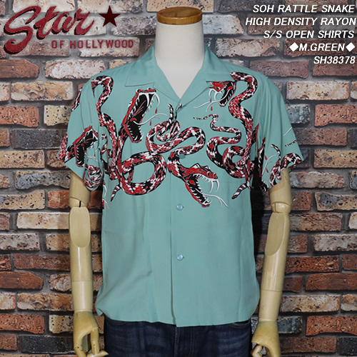 STAR OF HOLLYWOOD★スターオブハリウッド★◆SOH RATTLE SNAKE HIGH DENSITY RAYON S/S OPEN SHIRTS◆◆M.GREEN◆SH38378