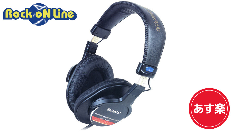 SONY(ソニー) MDR-CD900ST【ヘッドホン】【レコーディング】