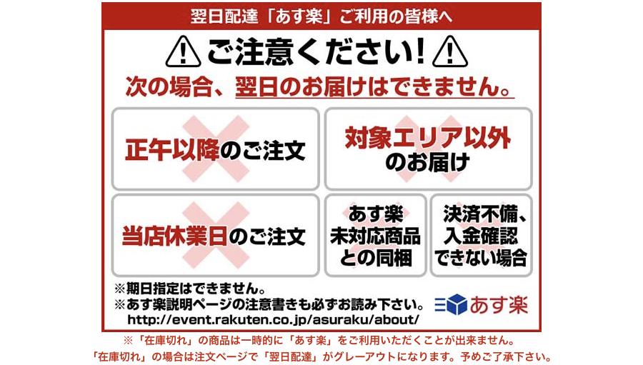 (ヤマハ) 【クーポン配布中!】 (pair) NS-AW992 WHITE YAMAHA