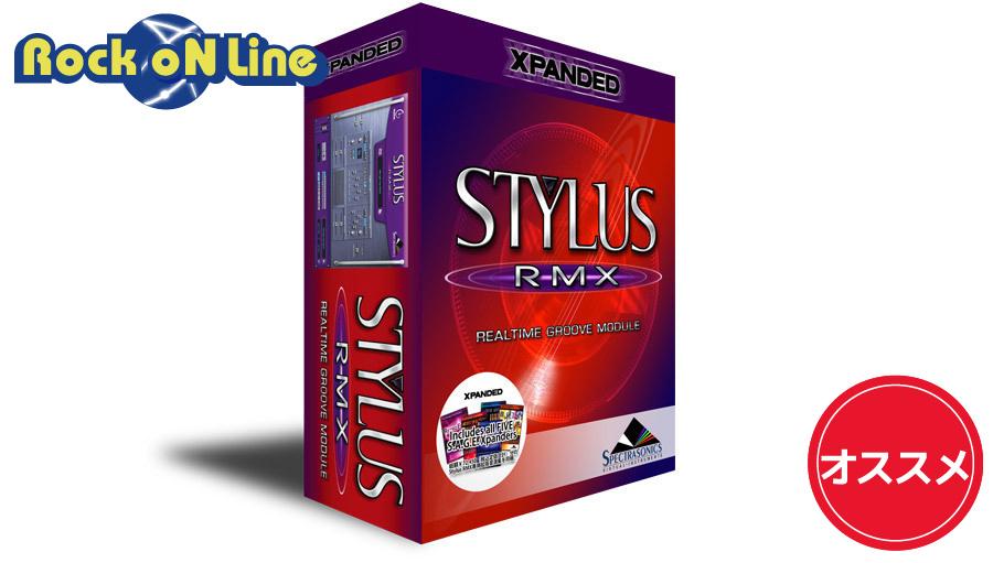 【クーポン配布中!】SPECTRASONICS(スペクトラソニックス) Stylus RMX Xpanded (USB Drive)【DTM】【リズム音源】