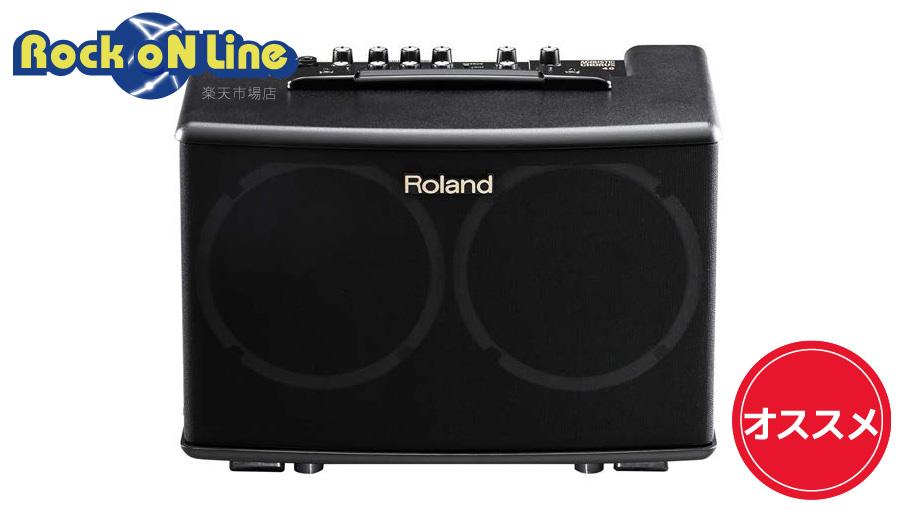 【クーポン配布中!】ROLAND(ローランド) AC-40【アコースティックギター】【アンプ(Amp)】【バッテリー駆動】