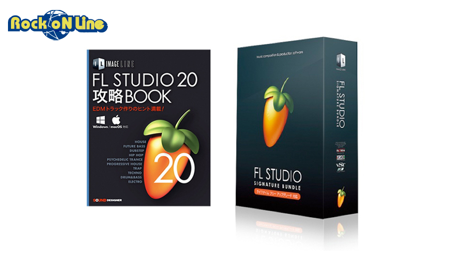 Studio SOFTWARE(イメージラインソフトウェア) FL 20 Signature IMAGE 解説本バンドル【DTM】【DAW】【作曲ソフト】 LINE