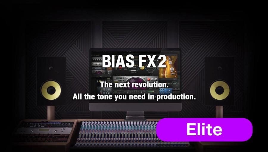 Positive Grid(ポジティブ グリッド) BIAS FX 2.0 Elite【※シリアルPDFメール納品】【DTM】