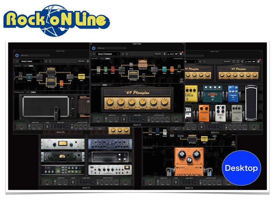 【クーポン配布中!】Positive Grid(ポジティブ グリッド) BIAS FX Desktop【DTM】【ギターアンプ(Amp)・シミュレーター】