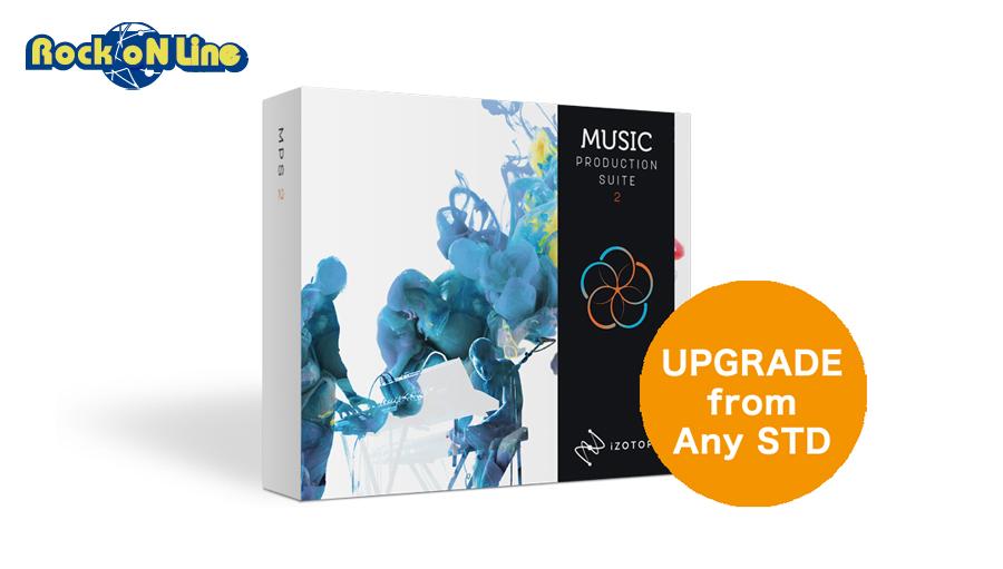 【クーポン配布中!】iZotope(アイゾトープ) Music Production Suite 2 crossgrade from any Standard product【在庫限り発売記念キャンペーン特価品!】【※シリアルPDFメール納品】【DTM】【プラグインエフェクト】【マスタリング】