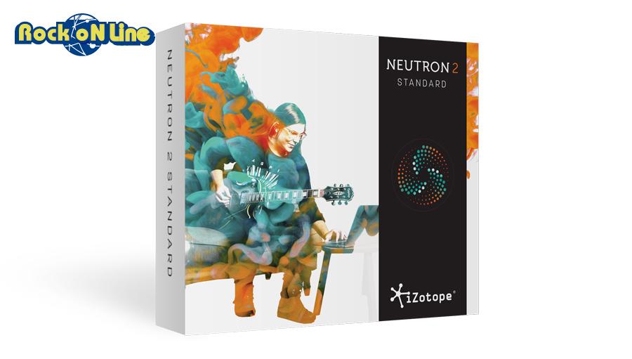 【クーポン配布中!】iZotope(アイゾトープ) Neutron 2 Standard【DTM】【プラグインエフェクト】