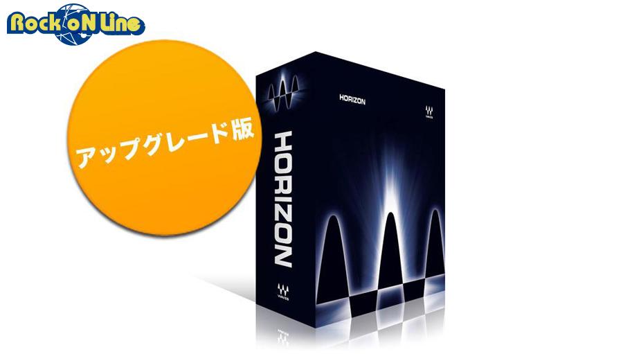 【クーポン配布中!】WAVES(ウェイブス/ウェーブス) Horizon Upgrade from Platinum【★Waves Upgrade Special プロモーション!】【※シリアルPDFメール納品】【DTM】【エフェクトプラグイン】