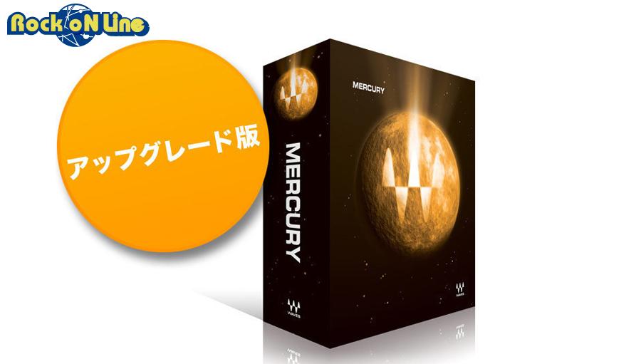 【クーポン配布中 from! Diamond】WAVES(ウェイブス/ウェーブス) Mercury Upgrade from + Diamond + L3-16【※シリアルPDFメール納品】【DTM】【エフェクトプラグイン】, ショーエイ:8fe6b86e --- vidaperpetua.com.br