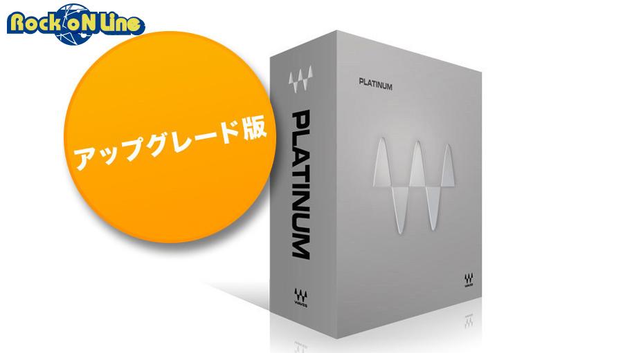WAVES(ウェイブス/ウェーブス) Platinum Upgrade from Gold + Ren Maxx【※シリアルPDFメール納品】【DTM】【エフェクトプラグイン】