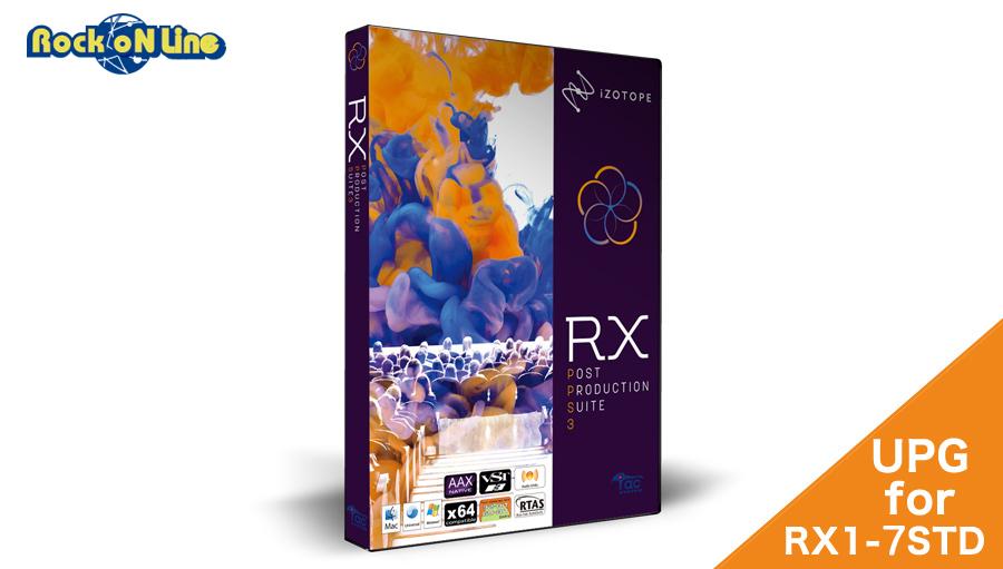 【クーポン配布中!】iZotope(アイゾトープ) Post Production Suite 3 Upgrade from RX 1-7 Standard【Holidayセール品、在庫限り!】【※シリアルPDFメール納品】【DTM】【プラグインエフェクト】【ノイズ除去ソフト】