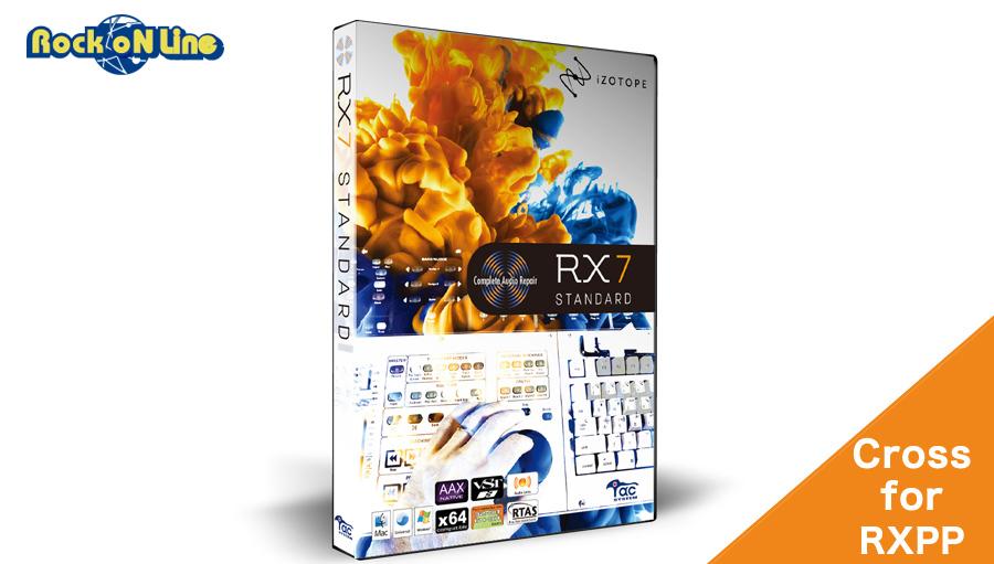 【クーポン配布中!】iZotope(アイゾトープ) RX 7 Standard Crossgrade from RX Plug-in Pack【※シリアルPDFメール納品】【DTM】【プラグインエフェクト】【ノイズ除去ソフト】