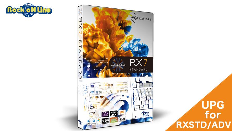 【クーポン配布中!】iZotope(アイゾトープ) RX 7 Standard Upgrade from RX Standard or Advanced【※シリアルPDFメール納品】【DTM】【プラグインエフェクト】【ノイズ除去ソフト】