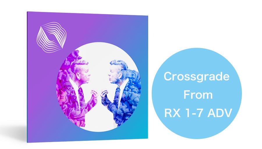 iZotope(アイゾトープ) Dialogue Match クロスグレード 【対象製品:RX 1-7 Advanced】【※シリアルPDFメール納品】【DTM】【プラグインエフェクト】