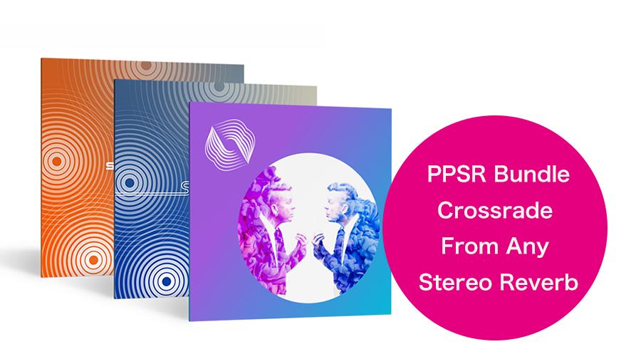 iZotope(アイゾトープ) Post Production Surround Reverb Bundle クロスグレード 【対象製品:ExponentialAudio Stereo Reverb製品のいずれか1つをお持ちの方】【※シリアルPDFメール納品】【DTM】【プラグインエフェクト】
