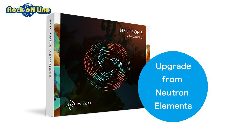iZotope(アイゾトープ) Neutron 3 Advanced アップグレード版【対象:Neutron Elements】【※シリアルPDFメール納品】【DTM】【プラグインエフェクト】