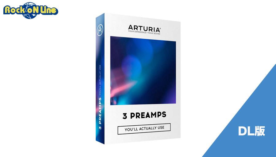 Arturia(アートリア) 3 PREAMPS ダウンロード版【※シリアルメール納品】