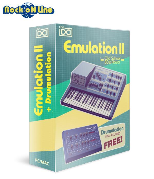 【クーポン配布中!】UVI(ユーブイアイ) Emulation II【※シリアルPDFメール納品】【DTM】【シンセサイザー】