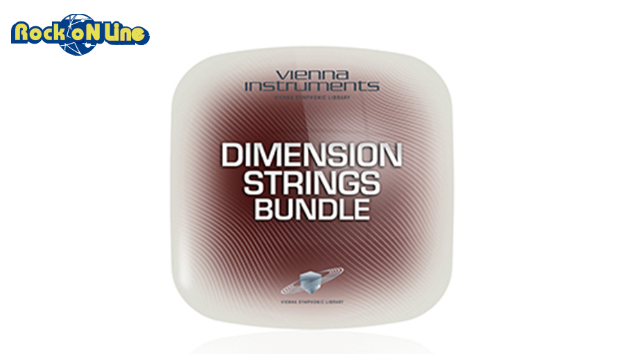 VIENNA(ビエナ) DIMENSION STRINGS BUNDLE 【DTM】【オーケストラ音源】
