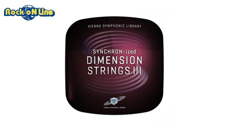 VIENNA(ビエナ) SYNCHRON-IZED DIMENSION STRINGS 3 【DTM】【オーケストラ音源】