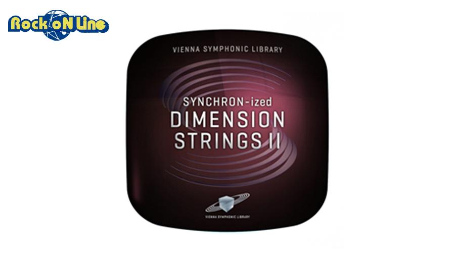 VIENNA(ビエナ) SYNCHRON-IZED DIMENSION STRINGS 2 【DTM】【オーケストラ音源】