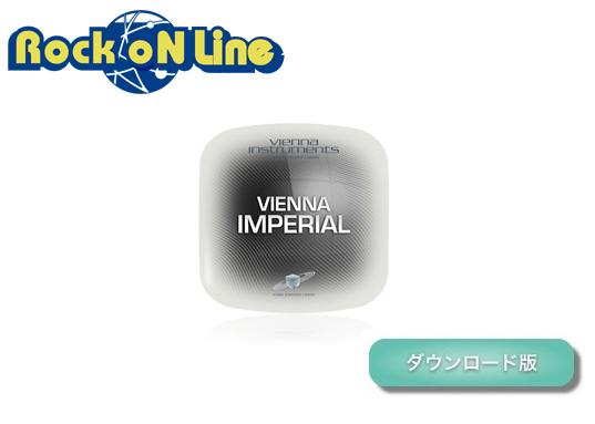 【クーポン配布中!】VIENNA(ビエナ) Imperial【DTM】【オーケストラ音源】