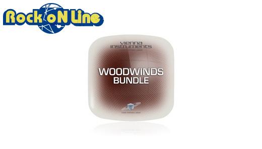 【クーポン配布中!】VIENNA(ビエナ) WOODWINDS BUNDLE【DTM】【オーケストラ音源】