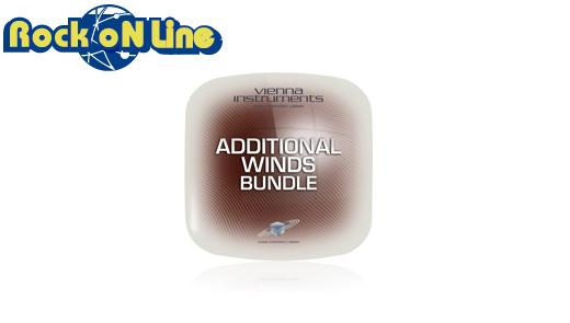 VIENNA(ビエナ) ADDITIONAL WINDS BUNDLE【DTM】【オーケストラ音源】