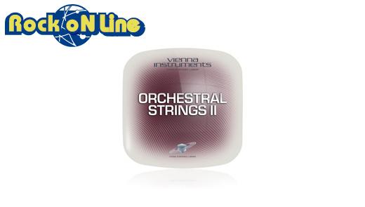 ORCHESTRAL 2【DTM】【オーケストラ音源】 VIENNA(ビエナ) STRINGS