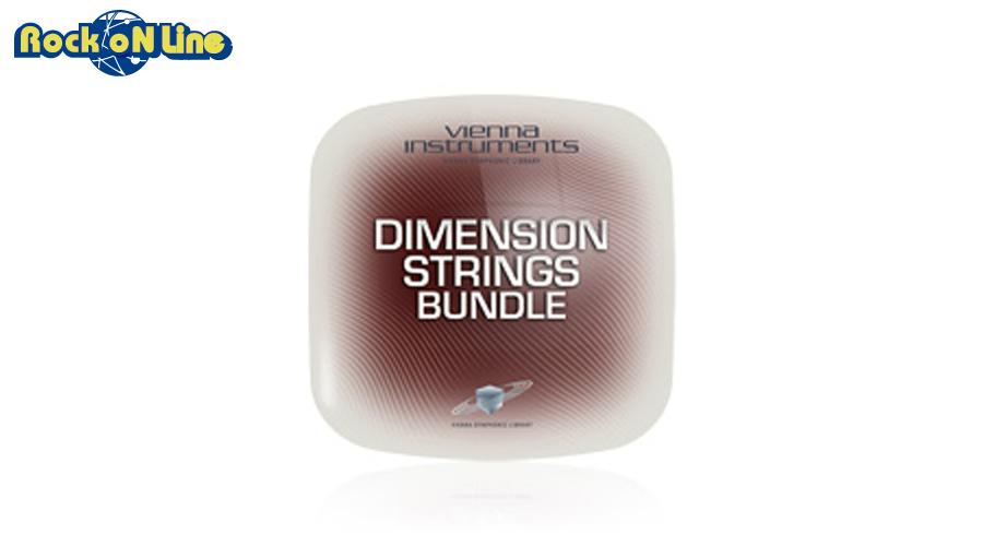 VIENNA(ビエナ) DIMENSION STRINGS BUNDLE【DTM】【オーケストラ音源】