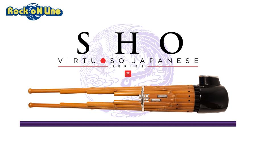 【クーポン配布中!】SONICA(ソニカ) SHO【Sonica Instruments 10th Anniversary Sale!】【DTM】【和楽器】【笙】