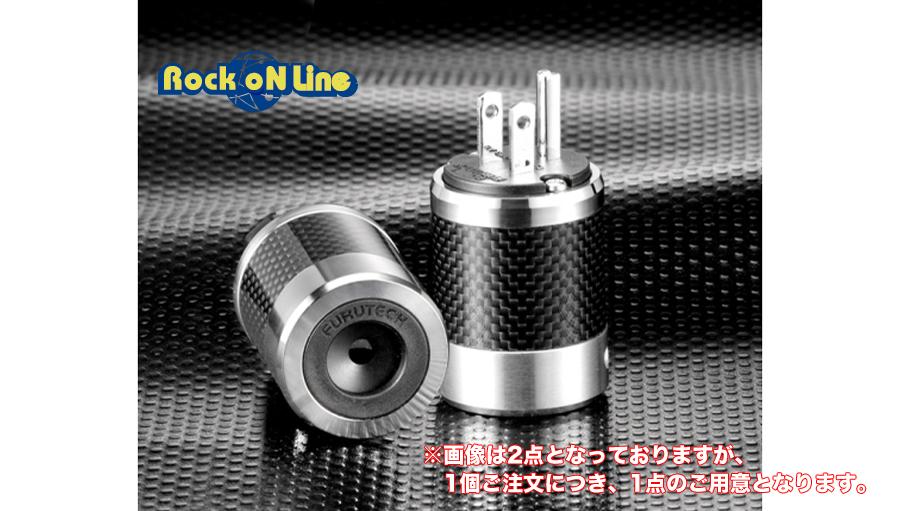 FURUTECH(フルテック) FI-50M(R)【オーディオ】【AC電源】【インレット】【コネクタ・プラグ】