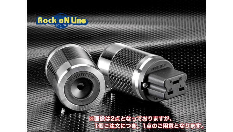 FURUTECH(フルテック) FI-52(R)【オーディオ】【AC電源】【インレット】【コネクタ・プラグ】