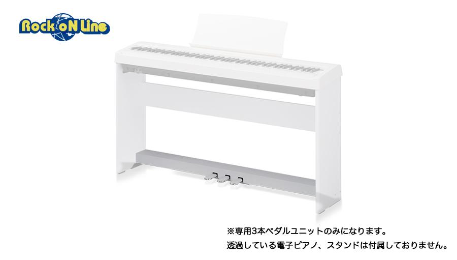 【クーポン配布中!】KAWAI(カワイ) F-350W(ホワイト)【ペダル】【電子ピアノ】