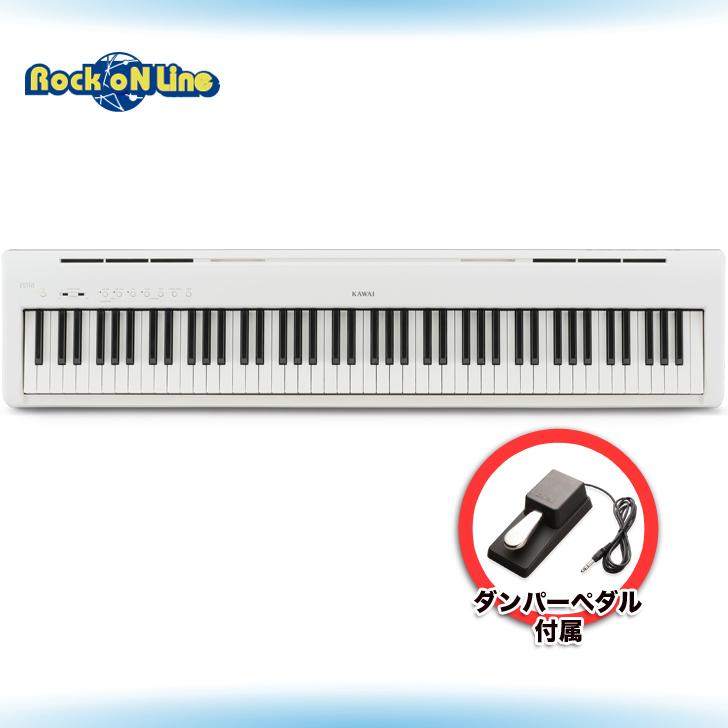 【クーポン配布中!】KAWAI(カワイ) ES110W(ホワイト)【電子ピアノ】【88鍵盤】
