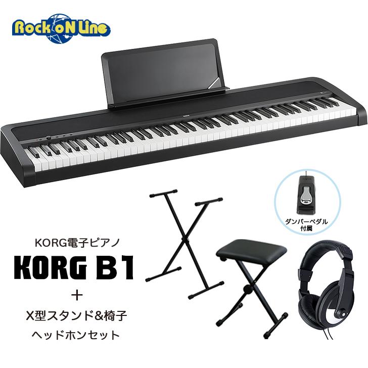 【クーポン配布中!】KORG B1 BK(ブラック) 椅子+キーボードスタンドセット+ヘッドホン(※2019年1月末頃入荷予定。後日発送)【電子ピアノ】【88鍵盤】