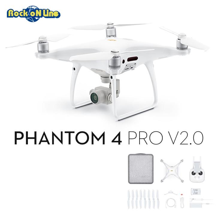 DJI(ディージェイアイ) Phantom 4 Pro V2.0 ファントム4 プロ【ドローン】