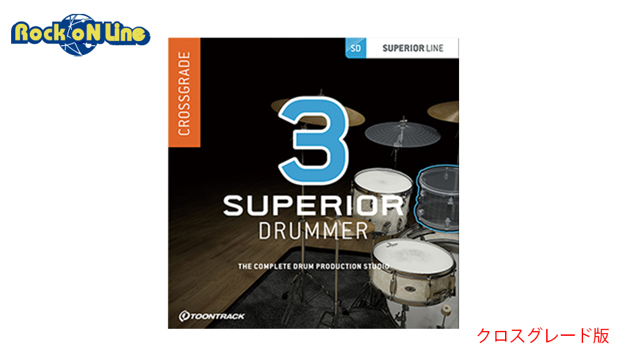 【D2R】TOONTRACK SUPERIOR DRUMMER 3 CROSSGRADE