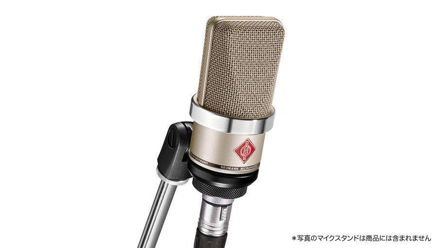【クーポン配布中!】NEUMANN(ノイマン) TLM102【コンデンサーマイク】【レコーディング】