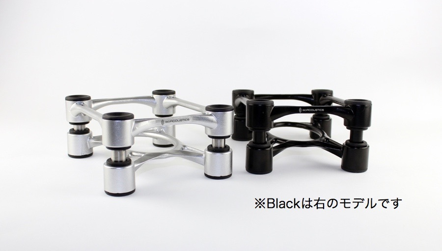 【クーポン配布中!】IsoAcoustics(アイソアコースティック) Aperta Black【スピーカースタンド】【モニタースピーカー】