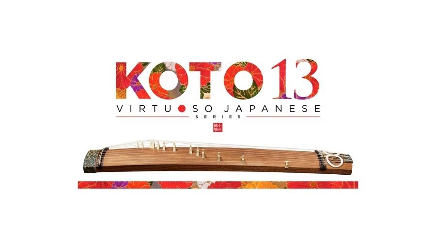 【クーポン配布中!】SONICA(ソニカ) KOTO 13【在庫限り特価!】【DTM】【和楽器】【琴】