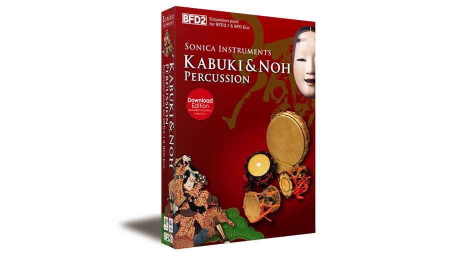 【クーポン配布中!】fxpansion(エフエックスパンション) BFD3/2 Expansion Pack: Kabuki & Noh Percussion【DTM】【ソフトシンセ】【ドラム音源】