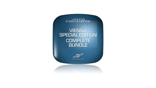 【最大5%OFFクーポン!】VIENNA(ビエナ) VIENNA SPECIAL EDITION COMPLETE BUNDLE【DTM】【オーケストラ音源】