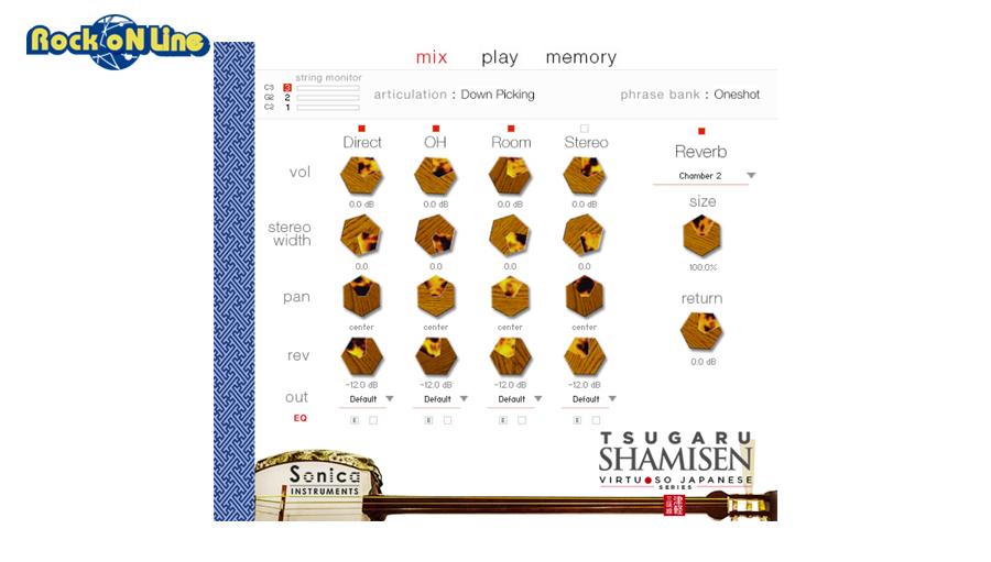 SONICA(ソニカ) TSUGARU SHAMISEN【DTM】【和楽器】【三味線】